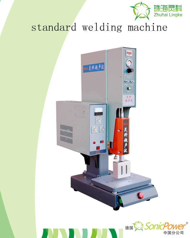 20khz ultrasonic plastic fusion machine for thermoplastics bonding
