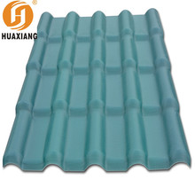 High quality corrugated white plastic UPVC roof sheet colored plastic roof sheet