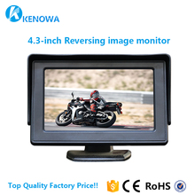 4.3 Inch all in one dvr reverse car lcd monitor with hdmi input