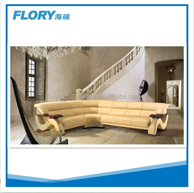 Global Furniture sell well leather sofa 1061#