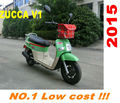 2015 new gas scooter cheap