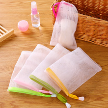Foaming net face bag facial cleanser hanging cleansing wash soap net factory wholesale soap bag customized logo soap bubble net