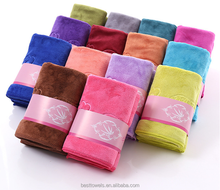 High quality solid color microfiber bath towel making machine