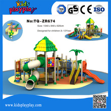 equipment for outdoor playground
