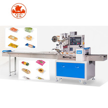 High Speed Automatic Candy Pillow Packing Machine/air Pillow Machine/0086-13283896221