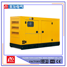 Standby Power 69kVA-825kVA Soundproof Silent Canopy Diesel Generator with Sdec Engine