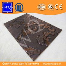 Embossed MDF Board/Panel Laminated with Melamine/3D Wall Panel 9mm