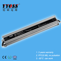 28W LED Power Supply with CE ROHS 3 year warranty -55-+80 degree