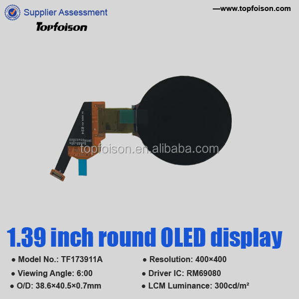 oled screen 1.39inch oled round display amoled 400*400