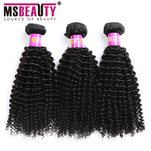 Large stocks fast ship wholesale afro Kinky curly bulk human Hair For Braiding