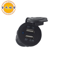 Micro Auto Universal Dual Port USB Car Charger socket 2.1A Mini Car Charger Adapter
