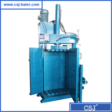 Waste rags compress and bagging machine hydraulic clothes baling machine