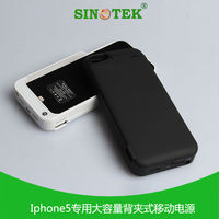 SINOTEK 4200mAh rechargeable external backup battery case for iphone 5/5s