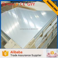 High quality Factory price stainless steel 304 sheet price