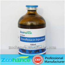 Enrofloxacin Injection/antibiotic injection