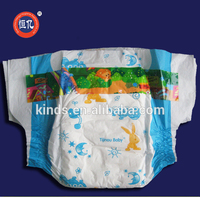 disposable baby diapers second grade in bales
