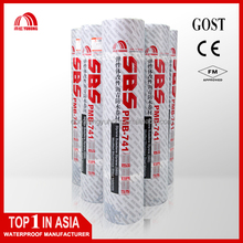 SBS/APP bituminous waterproof membrane