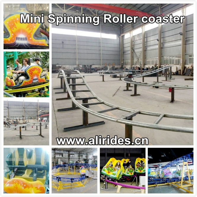 Hot sale musical mini snail spinning ride mini roller coaster