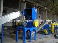 PET bottle flakes recycling,washing, cleaning equipment