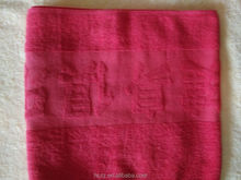 top quality red 100% cotton jacquard face towel