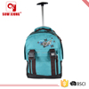 printing pattern ladies cheap polo sky travel backpack trolley cabin bag