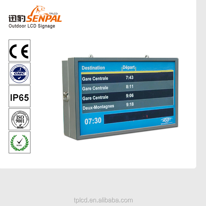 19 to 82 inch high brightness lcd advertising display reserved HDMI/VGA interface