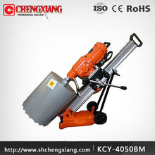 SCY-4050BM angle adjustable concrete drill, angle adjustable diamond core drill, rock drilling