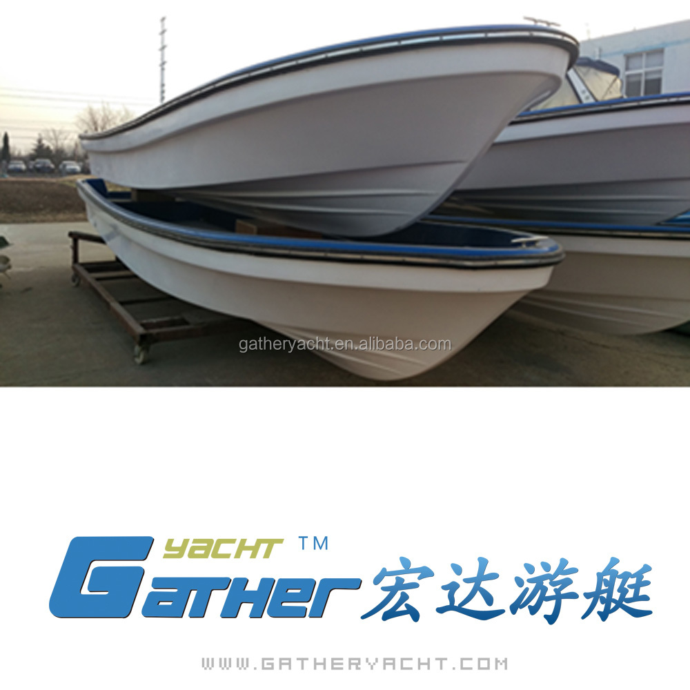 Gather 19ft wasen work fishing panga boat