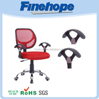 PU armrest for Waiting Room Chair Armrest Cover Executive Office Chair