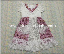 Stylish Casual Cotton Girl Party Wear Western Dress Short Sleeve Damask Party Wear Dresses For Girls Of 2-6 Years