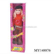 custom 32inch doll clothes fashion lady orange jacket red jeans beautiful girl doll