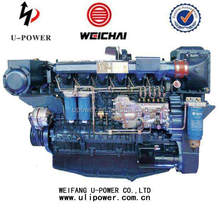 Weichai moteur inboard for sale