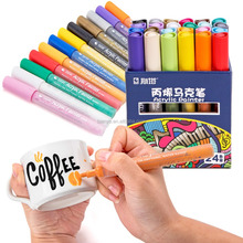Acrylic paint marker 12/24 colors set permanent drawing pens for artist suppliers