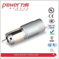 PGM-32-385 small dc gear motor for curtain