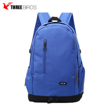 2017 new style unisex big student backpack, teenage boy backpack gril backpack for school work travel daily life