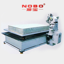 CNC NOBO-WB-5 Level Track Tape Edge Making Mattress Machine Convenient Operation By Electromagnetic Clutch Controlling