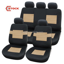 9 pcs beige velvet winter universal fit backing seat cover