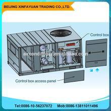 cooling only rooftop packaged commercial air conditioner with Midea brand