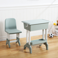 40*60*78cm Preschool Kids Height Adjustable Nursery School Kindergarten Furniture Plastic Children Study Desk and Chair