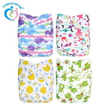 Famicheer Baby Cotton Nappies,Baby Diaper Cotton