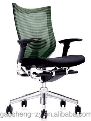 Metal Base curved back office furniture chair