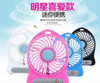 Karve factory Manufacturer gift power bank 2600mah cell phone charger special fan shape design powerbank