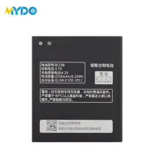 New BL198 battery For Lenovo S880 S890