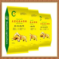 Water Soluble Fertilizer NPK 20-10-30+TE Price