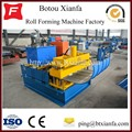 Aluminum Curve Roof Sheet Roll Forming Machine
