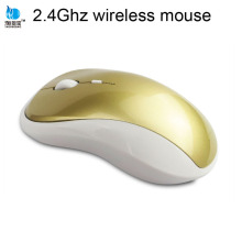 Cool wireless mouse , gold plated optical mouse
