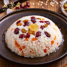 Wufangzhai Sweet Rice Flour Rice Pudding Can Food