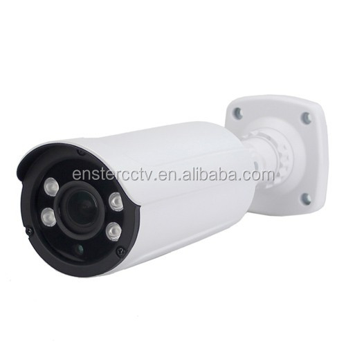 Security 4 Megapixel Super HD POE H.265/H.264 ONVIF Weatherproof Bullet IP Security Camera, 4MP (2592X1520)