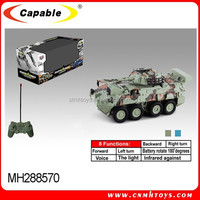 R/C Armored Car Toys, Kids Plastic R/C Tank For Sale