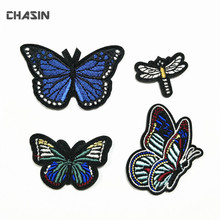 Professional Butterfly Embroidery Mini Patch For Blouses